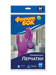 <b>Перчатки</b> универсальные плотные М <b>ФРЕКЕН БОК</b> 9465957 в ...