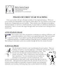 samples teacher resumes career objectives for teaching resume for samples teacher resumes resume first year teacher template first year teacher resume template full size
