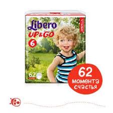 <b>Подгузники</b>-<b>трусики LIBERO</b> Up&Go | Отзывы покупателей