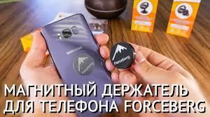 Магнитный <b>держатель</b> для телефона в машину в воздуховод ...