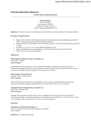 resume example clerical school clerical assistant cover letter sample entry level resume school clerical assistant cover letter sample entry level resume