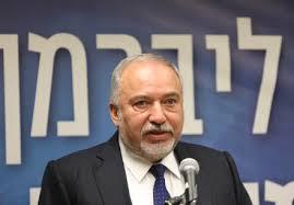 Israel Elections 2019