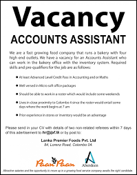 accounts assistant job vacancy in sri lanka accounts assistant who has at least advanced level credit pass in accounting and or maths and is well versed in microsoft office packages