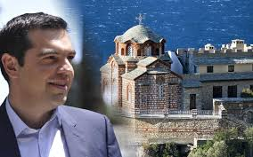 Image result for Alexis Tsipras