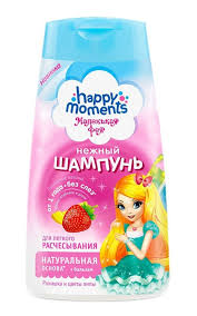 <b>Шампунь</b> для волос <b>МАЛЕНЬКАЯ</b> ФЕЯ <b>Happy moments</b> детский ...