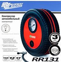 <b>Компрессор</b> для авто <b>RUNWAY</b> RACING 12B <b>RR131</b> 109095 ...