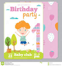 birthday party invitation card template cute stock vector birthday party invitation card template cute stock images