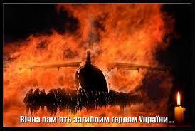 """""""В этот день год назад мы поняли, что это действительно война"""", - в Кривом Роге почтили память погибших в сбитом Ил-76 десантников - Цензор.НЕТ 1331"""