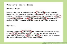 image titled write resume objectives step 2 what to say in a resume objective