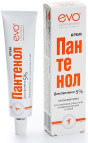 <b>Evo Пантенол Крем универсальный</b> в/ф, 46 мл — купить в ...