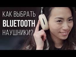 Наушники <b>беспроводные</b> Mini 503 Bluetooth stereo headset ...