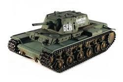 <b>Радиоуправляемые танки Taigen</b> - купить в Санкт-Петербурге в ...
