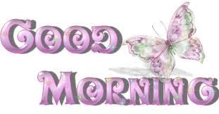 صور صور بطاقات صباح الخير اجمل و احلى صور بطاقات و كروت صباح الخير للحبيب
