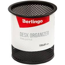 """<b>Подставка</b>-<b>стакан Berlingo</b> BMs_41102, """"Steel&Style ..."""