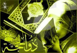 تواقيع وعبارات اسلامية عن الحج Images?q=tbn:ANd9GcR8GpFjICye8htb6IIPekWjPQaNqa2YO_8YRRSrIzF6yf8Phz38