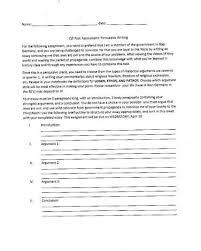 Leggerhythms   Essay Competition Essay Writing Reviews