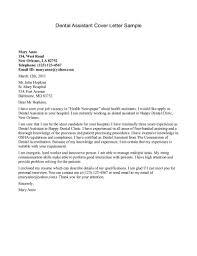 dentist cover letter sample cover letter sample  dentist cover letter sample