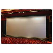 Большие <b>экраны для проектора</b> | Купить проекционный экран ...