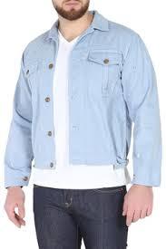 Мужские <b>джинсовые куртки</b> - купить в интернет магазине ...