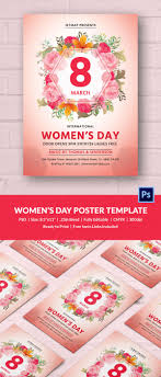 flyer wordtemplates net powerpoint scientific research poster templates for word 14 women u0026 39 s day templates u0026amp