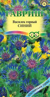 <b>Семена</b> Василек горный <b>Синий</b>, 0,1г, Гавриш, Альпийская горка ...