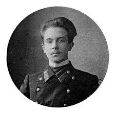 Четвертые востоковедные чтения памяти О. О. Розенберга
