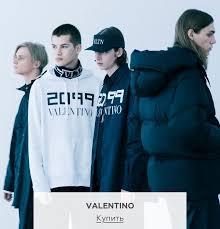 Мужская обувь <b>Dolce & Gabbana</b> по цене от 2 385 руб. купить в ...