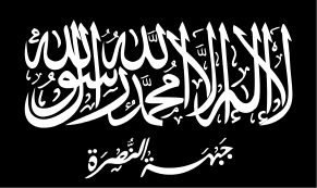 Image result for Nusra FLAG