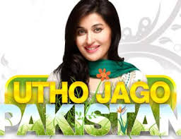 Utho Jago Pakistan Geo Tv Morning Show –21st March 2014