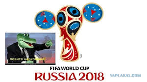 Интерпол приостанавливает сотрудничество с ФИФА из-за скандала с коррупцией - Цензор.НЕТ 1888