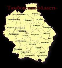 Литературные тропинки Тамбовского края.