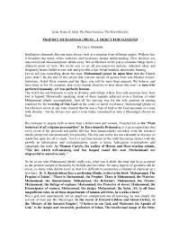 prophet muhammad essay view full image