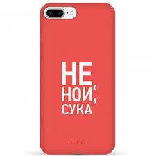 чехол накладка gosso cases волк в горах для iphone 7 8 180253