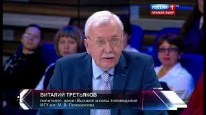 Третьяков рассказал, почему Кремль должен поддержать ...