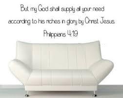 Philippians 4:19 <b>Bible</b> Verse <b>Wall Decal</b> - <b>Christian Wall Decal</b> ...