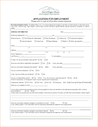 application form sample for employment basic job appication employment application sample employment application form by lonyoo