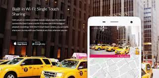 Приложения в Google Play – <b>YI</b> Dash Cam