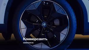 Электромобиль <b>BMW</b> iX3 получит особые <b>колесные диски</b> ...