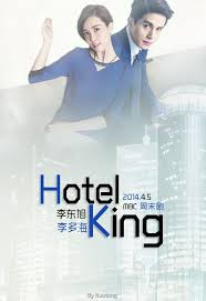 Hotel King 32 PL HD