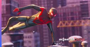 «I'm Ready»: Джейден Смит записал <b>саундтрек</b> к игре Marvel's ...