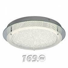 Купить потолочные <b>светильники</b> ninette в Москве, цены в ...