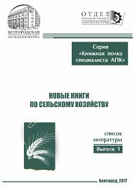 мишанин ю ихтиопатология и ветеринарно санитарная экспертиза рыбы учебное пособие