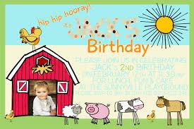 top 9 birthday party invitations for kids theruntime com birthday party invitations for kids which you need to make prepossessing birthday invitation design 13920168