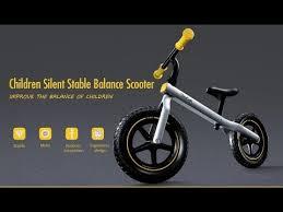 Детский велосипед-<b>беговел</b> XIAOMI 700Kids <b>Children's</b> balance <b>bike</b>