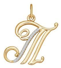 <b>SOKOLOV Подвеска</b>-<b>буква</b> «Т» из золота 034541 — купить по ...