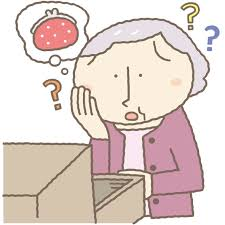 「高次脳」の画像検索結果