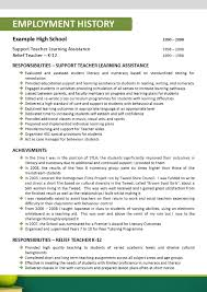 we can help professional resume writing resume templates teaching resume template 034