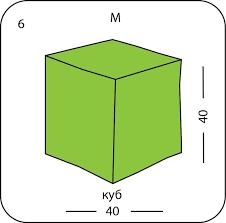 <b>пуф кубик</b>, бескаркасный <b>пуф</b> для детских комнат из оксфорда ...