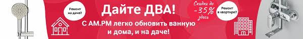 <b>Шланги для душа</b> купите в Казани недорого; фото, цены в ...