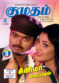 <b>Tamil Novels</b> And Ramanichandran Novel Today Books | Kamistad - Kumudam-07-11-2012